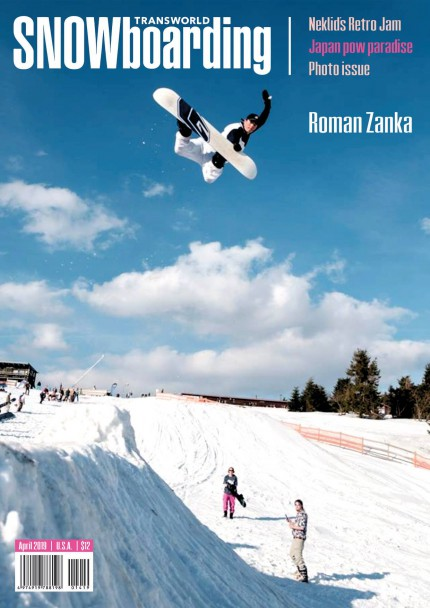 Retro Jam in Transworld Snowboarding